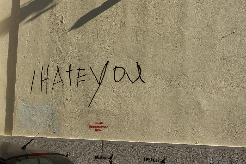 Graffiti, Photography, & Writing aboutArt.